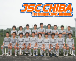 JSC CHIBA Junior Youth